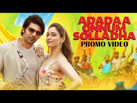 Vasuvum Saravananum Onna Padichavanga - Adada Onnum Solladha Song Promo in 4K | D. Imman