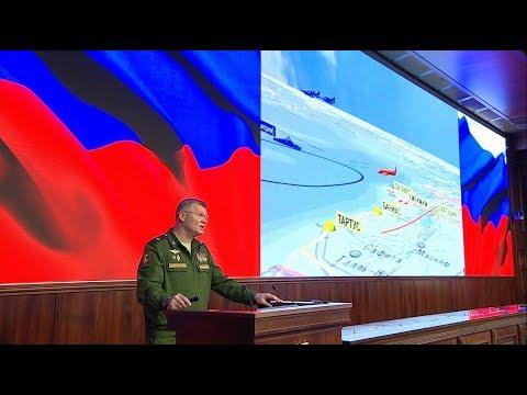 Специальный брифинг Минобороны России об обстоятельствах крушения Ил-20 ВКС России у побережья Сирии