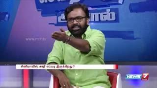 Karu Palaniappan on politics behind 'Kabali' release | News7 Tamil