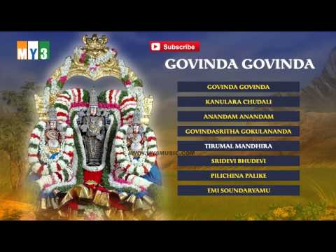 Govinda Govinda - Lord Balaji Devotional Songs -bakthi Jukebox video