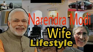 Narendra Modi lifestyle, biography,wife, car collection || Thugy || 2018