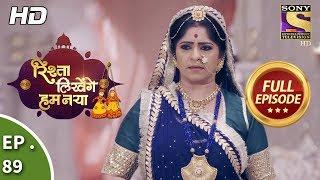 Rishta Likhenge Hum Naya - Ep 89 - Full Episode - 9th March, 2018