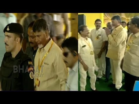 AP CM Chandrababu Naidu Grand Entry At Dharma Porata Deeksha Ongole | Bharat Today