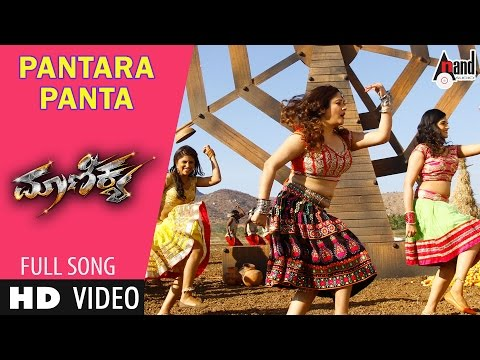 Maanikya  Pantara Panta - Feat. Sudeep, V. Ravichandran video