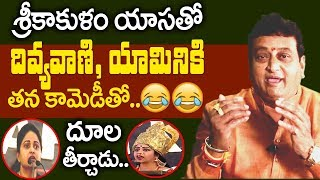 కామెడీ తో దూల తీర్చాడు | Comedian Prudhvi Raj Hilarious Comments on TDP Leaders Divyavani, yamani