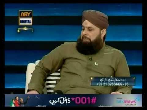 Faizan-e-Ramadan 14-August-2012 Special Owais Raza Qadri 25Ramadan Complete Program