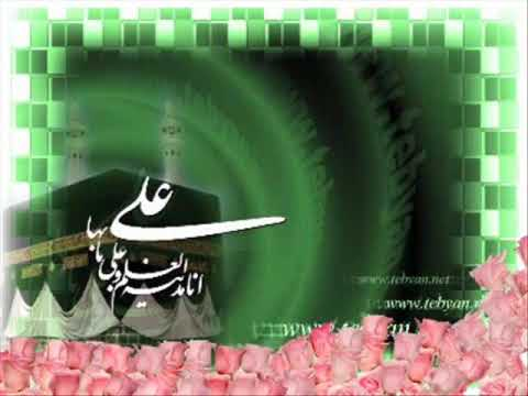 Ya Ali Moula Ali Kar Madad Shair E Khuda ! video