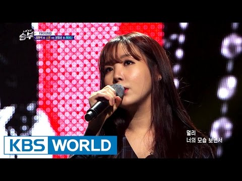 Singing Battle Ep.9