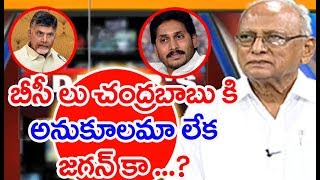 Joining the Jagan party Due to the Cast Feelings | IVR Analysis