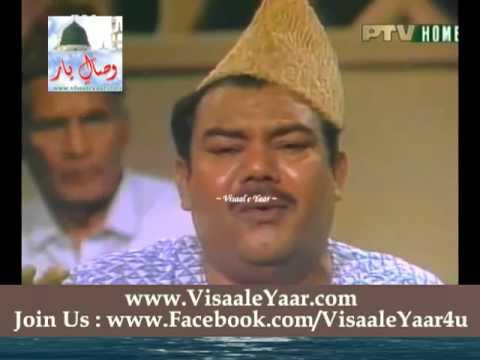 Urdu Naat(taajdar E Haram) Ghulam Farid Maqbool Farid Sabri,by Visaal video