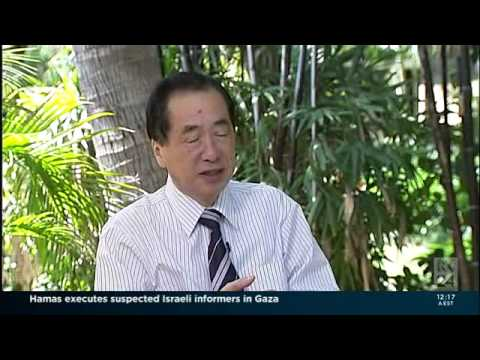 ABC News24 Mr Naoto Kan discusses Fukushima and Australian uranium trade