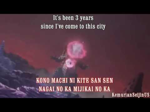 Ultraman Nexus 2nd ED   Tobitatenai watashi ni anata ga tsubasa o kureta Lyrics