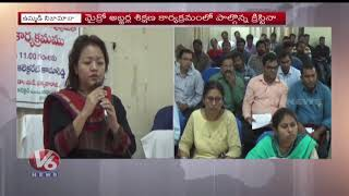 Election Officer Cristina Review Meet On Panchayat Election Arrangements | Nizamabad District