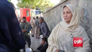 Families In Search Of Their Relatives Around Kabul Hospitals Following Deadly Bombing