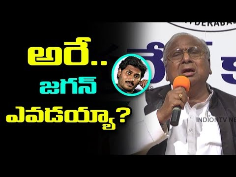V Hanumantha Rao Comments On YS Jagan | V Hanmantha Rao About Rahul Gandhi Plans | IndionTvNews