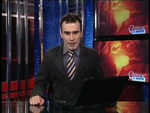 Международные новости RTVi 15.00 GMT. 29 Марта 2013