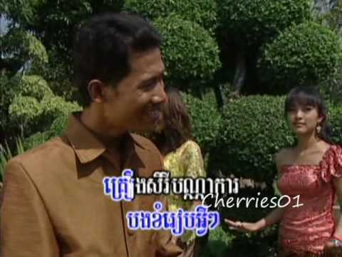 4U DVD 19 - Yern Piroum + Tieng Mom Sotheavy - Choub Chourn Khai Rongea