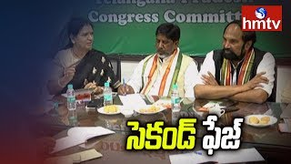 Telangana Congress 2nd Phase Campaign May Begin From Nalgonda | hmtv