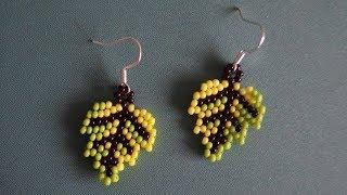 """Серьги из бисера """"Осенний лист"""".  Бисероплетение.  Мастер класс / earrings from beads """"autumn leaf"""""""