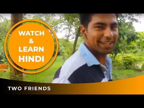 Hindi Conversation with English Subtitle