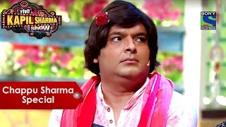 Chappu Sharma In Kapil Sharma Show | The Kapil Sharma Show | Best Of Comedy
