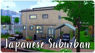 Japanese Suburban House | The Sims 4 Build