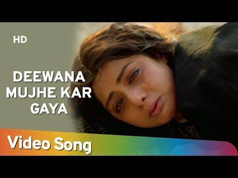 Deewana Mujhe Kar Gaya - Amitabh Bachchan - Sridevi - Khuda Gawah - Bollywood Superhit Songs video