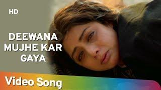 download lagu Deewana Mujhe Kar Gaya - Amitabh Bachchan - Sridevi gratis