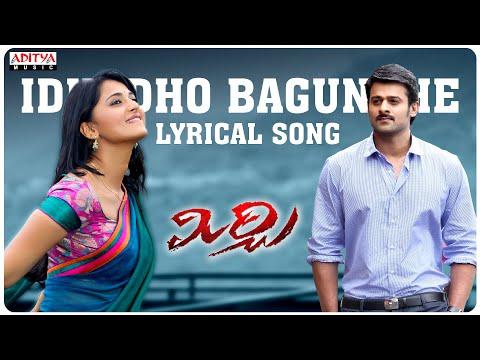 Idhedho Bagundhe Cheli Song with Lyrics - Mirchi Songs - Prabhas, Anushka, Richa, DSP