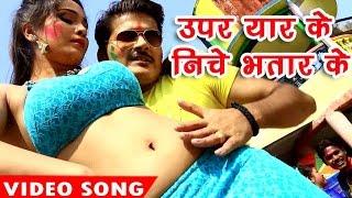 2017 की सबसे हॉट होली गीत Kallu & Happy Rai Kalua Ke Happy Holi Bhojpuri Holi Songs