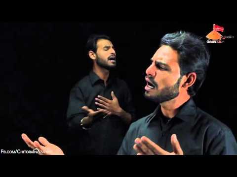 Noha 2016 Shiaon K Sardar Hussain Alwida | Syed Urfi Rizvi From Chholas Sadat