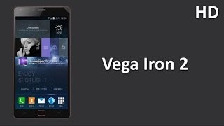 Pantech Vega Iron 2  Price Specification Review with 2.3 GHz 4 Core Krait 400 Processor, 3GB RAM,