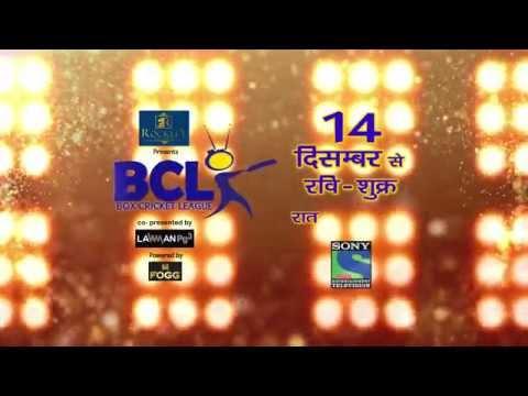 Sonakshi Sinha & Prabhudeva for Action Jackson -BCL promo