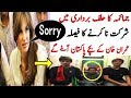Imran Khan Sons Will Come Pakistan On Imran Khan Oath Taking Ceremony But Jamima Can not Come