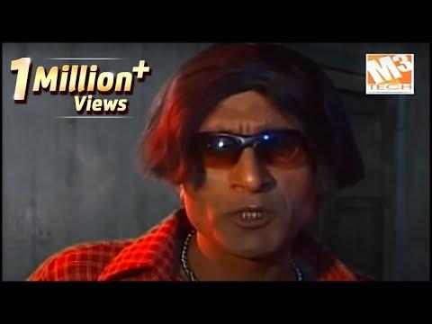 Sikandar Sanam - Tere Naam Part 2_clip2 - Most Popular Pakistani Comedy Telefilm