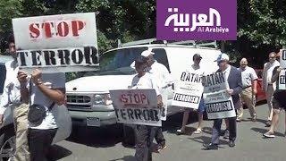 تظاهرات في واشنطن تندد بإرهاب قطر