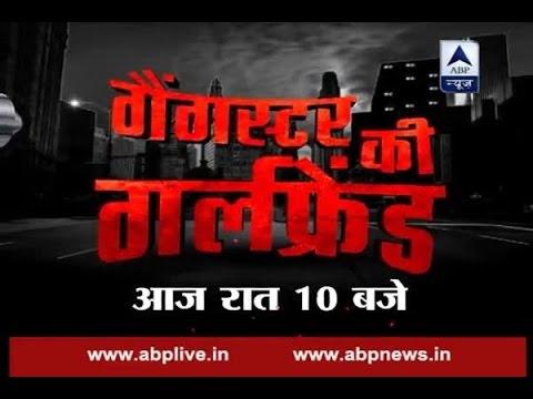 Watch story of Mamata Kulkarni in Gangster Ki Girlfriend tonight at 10