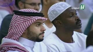 مؤثر|| الله لا يُضيِّع من أحسن الظن به - الشيخ صالح المغامسي