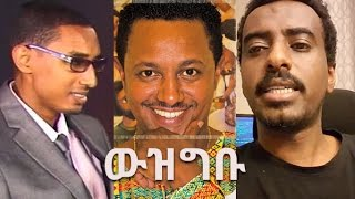 Araya Getachew Response to Reyot for the Meaningless Critics of Teddy Afro