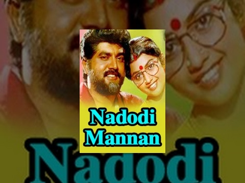 Nadodi Mannan video