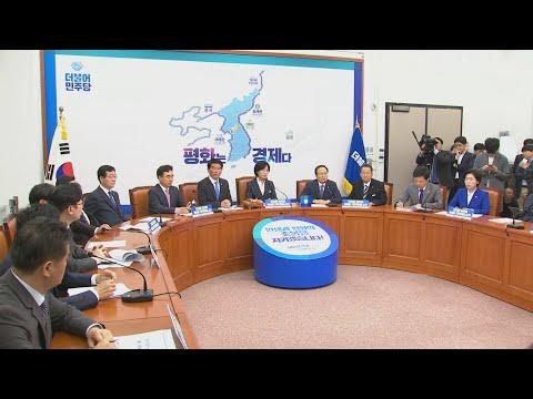 민주 당권경쟁 '룰의 전쟁' 돌입…컷오프 등 변수 / 연합뉴스TV (YonhapnewsTV)