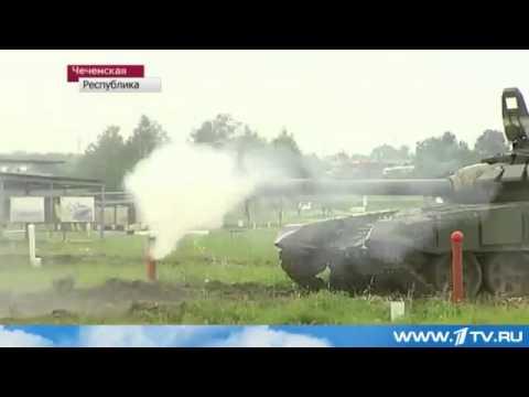 Последние новости   Чечня  ТАНКОВЫЙ биатлон  новый вид спорта в российской армии