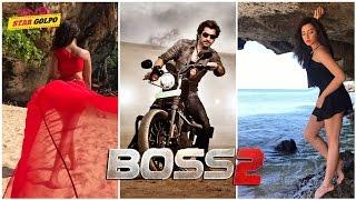 বস ২ মুভির গানে শুভশ্রী চোখ ধাঁধানো লুক  | Boss2 Movie songs Jeet and