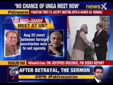 Will Modi-Sharif meeting take place on UN session sidelines in US?