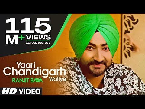 Ranjit Bawa Yaari Chandigarh Waliye (Video Song) Mitti Da Bawa | Beat Minister
