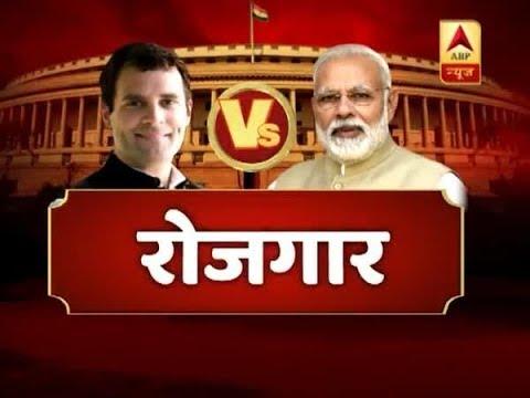 Rahul Gandhi Vs PM Modi: When PM Corrected The Data On Employment Generation | ABP News