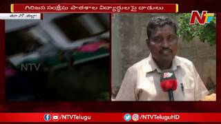 Video of School HeadMaster Beating Students in East Godavari | NTV