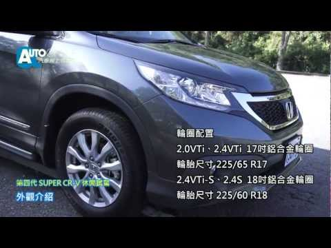   HONDA SUPER CR-V  TESTDRIVE