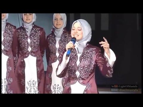 Assalamu Alayka Ya Rasool Allah (Albanian, English) - [السلام عليك يا رسول الله] [HD]