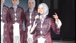 Download Lagu Assalamu Alayka Ya Rasool Allah (Albanian, English) - [السلام عليك يا رسول الله] [HD] Gratis STAFABAND